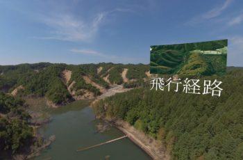 atsuma-dam